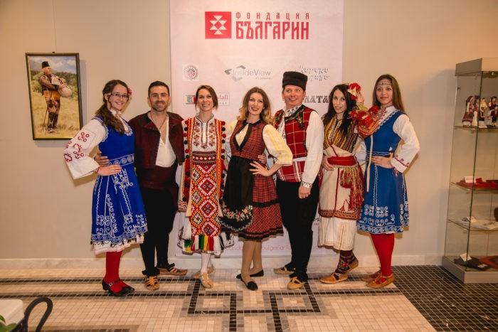 Клуб за народни танци БЪЛГАРИН - гр. Варна