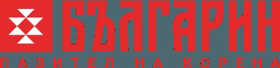 Фондация БЪЛГАРИН - Пазител на корена