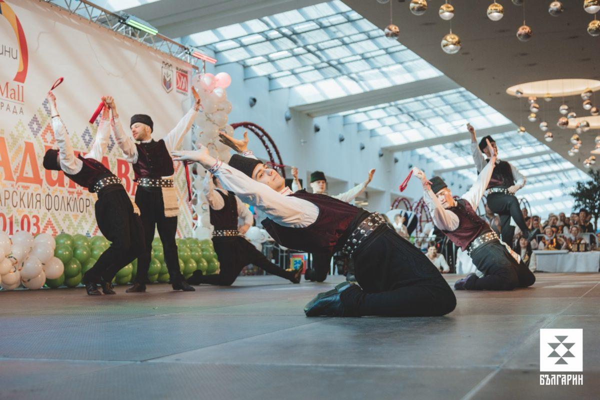 """Ансамбъл БЪЛГАРИН участва с танца """"Гайда"""" на """"Пролетно надиграване"""" 2020 в Grand Mall Varna"""