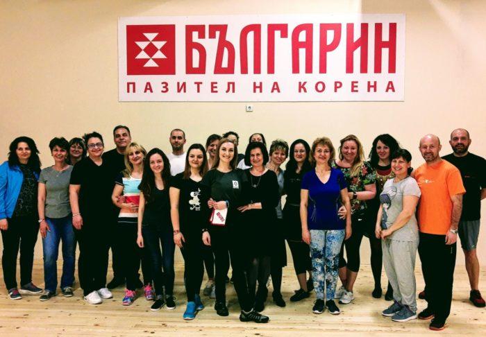 Най-новата група за начинаещи на Клуб за народни танци БЪЛГАРИН, стартирала на 09.03.2020