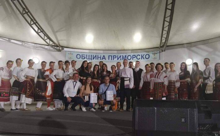 Клуб за народни танци БЪЛГАРИН в гр. Приморско