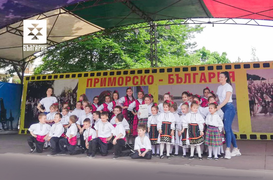 Детска танцова школа БЪЛГАРИН в Приморско